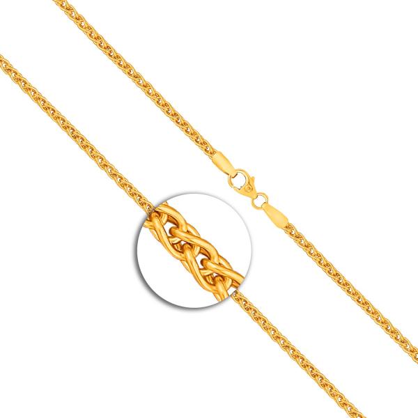 Armband Zopfkette Gelbgold